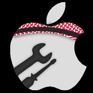 هاكنتوش بالعربي